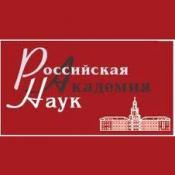 Конкурсы на соискание золотых медалей и премий имени выдающихся ученых, проводимых Российской академией наук в 2014-2015 г